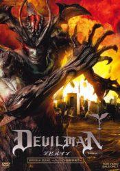 Crítica- Devilman (2004)