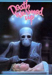 Crítica- Experimento mortal (1984)