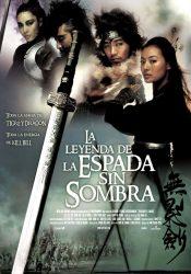 Crítica- La leyenda de la espada sin sombra (2005)