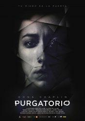 Crítica- Purgatorio (2013)