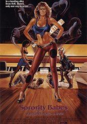 Crítica- Sorority babes in the slimeball bowl-o-rama (1988)