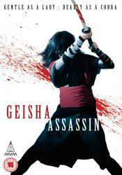 Crítica- Geisha assassin (2008)